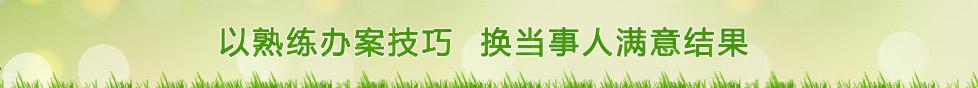 扬州律师在线免费咨询